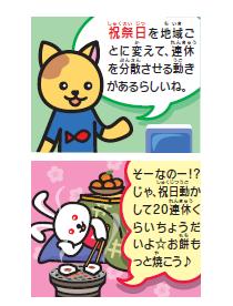 manga1102_1A