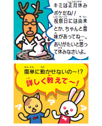 manga1102_3A