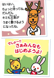 manga1304_2A