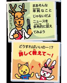 manga1407_2A