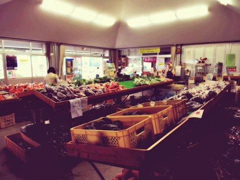 野菜直売所