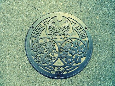 明野町のマンホール