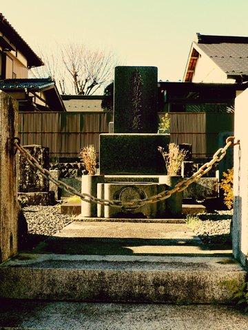森嶋さんのお墓