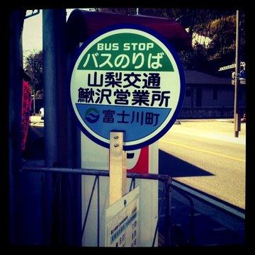 bustei_kaji.jpg