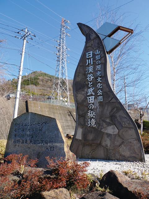 daibosatsu_sen.jpg