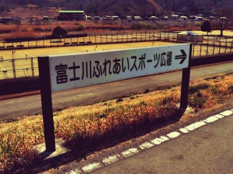fureai_kaji.jpg