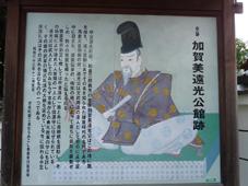 houzenji1.jpg