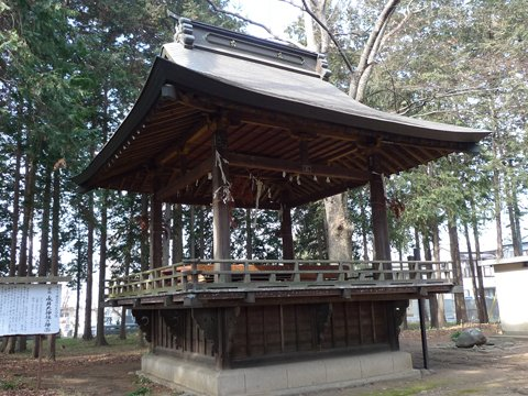 永井天神社