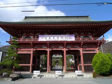 zenkouji1.jpg