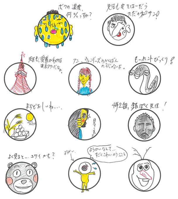 ogawa_t