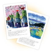 postcard_2011