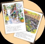 postcard_2016
