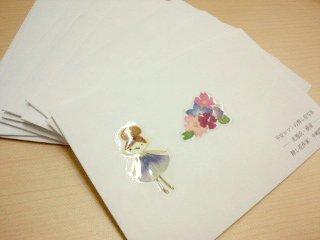 押し花封筒