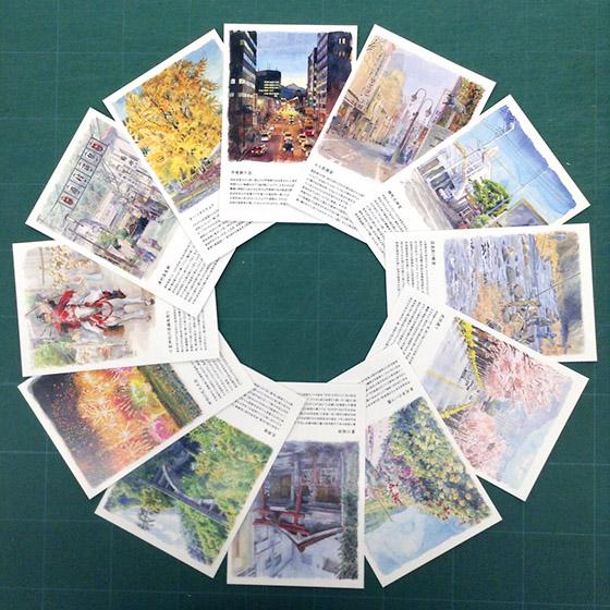 postcard2015