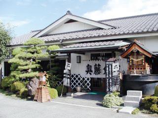 kawada_g.jpg