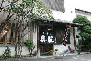 shikishima_g.jpg