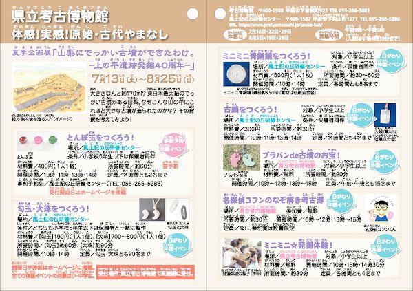 summer_koukoのサムネイル