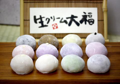 asakawa2