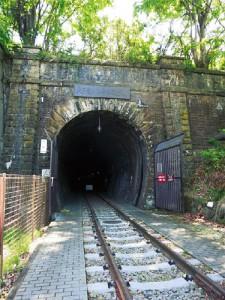 大日影トンネル遊歩道