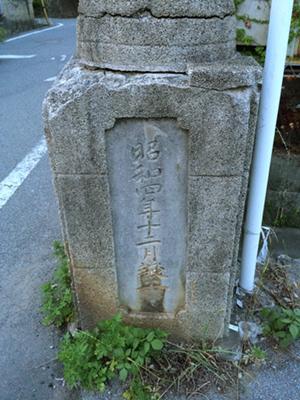 hotarubashi2