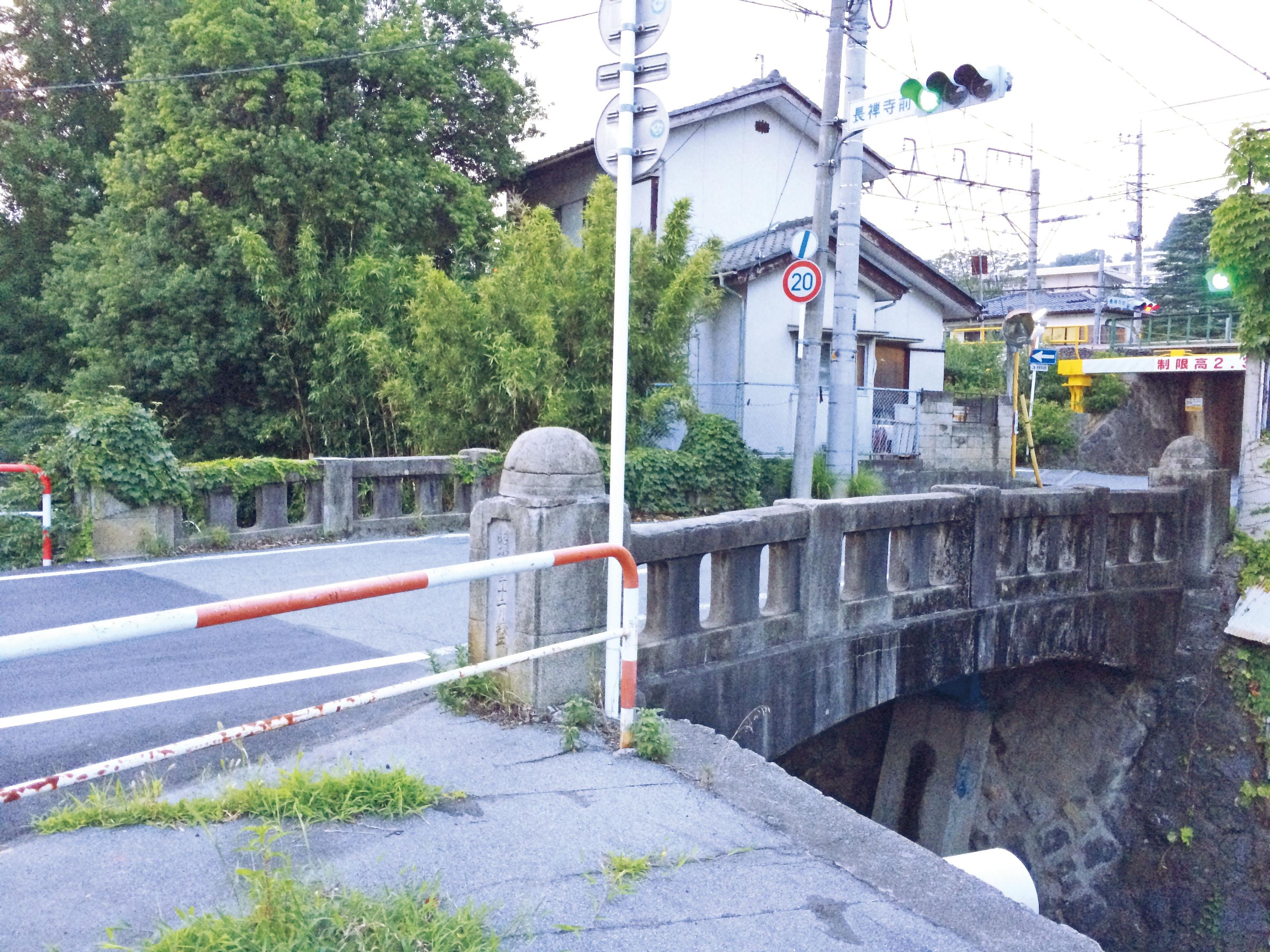 1508hotarubashi