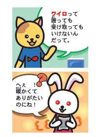 manga0904_1A
