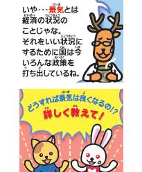 manga0905_3A
