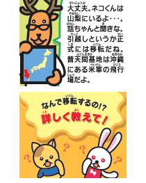 manga1002_3A