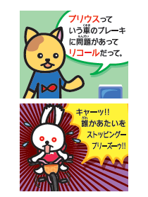 manga1003_1A