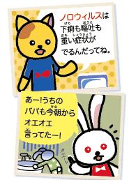 manga1302_1A