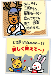 manga1302_2A