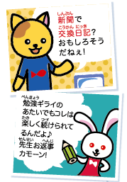 manga1304_1A
