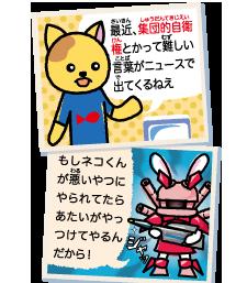 manga1407_1A
