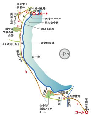 山中湖ウォーキング地図