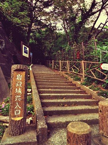 岩殿山遊歩道入口