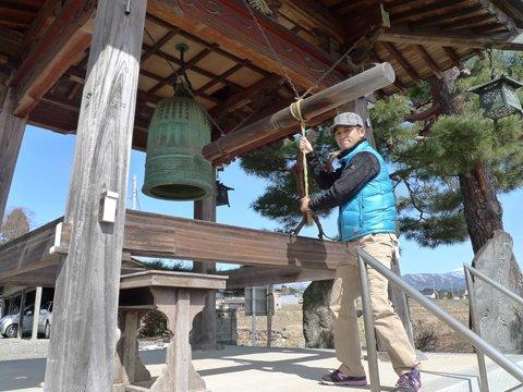 上行寺の銅鐘