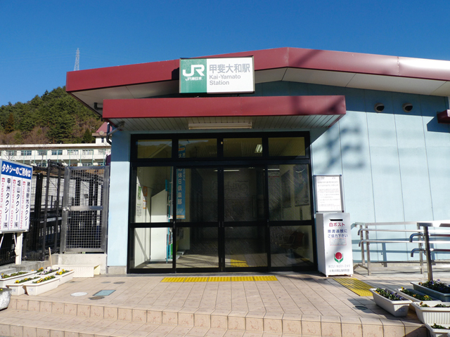 kaiyamato.jpg