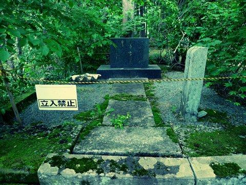 三浦さんのお墓