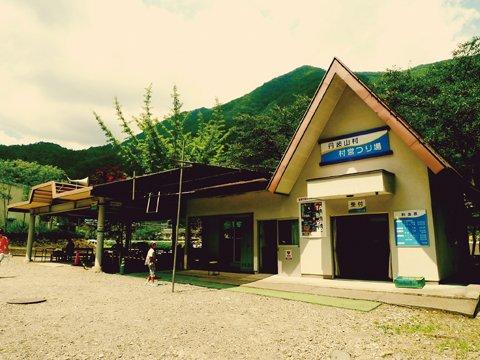 村営釣り場