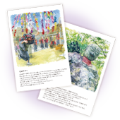 postcard_2013