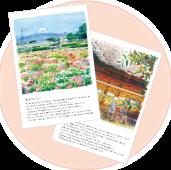 postcard_2014