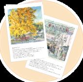 postcard_2015