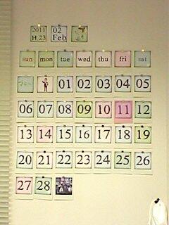 マチコレ!永久カレンダー
