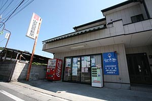 ニュースコム湯村店