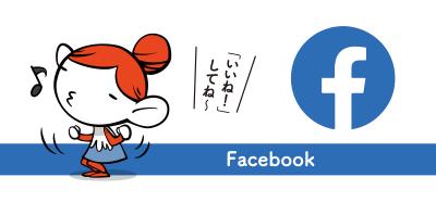 マチコレ!Facebook