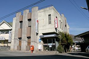 川上新聞店