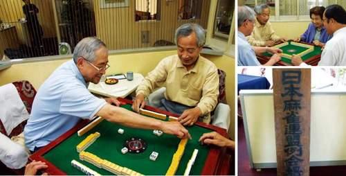 ikiiki-mahjong.jpg